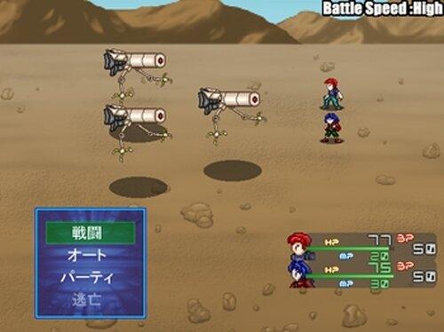 いつかの空の君 Game Screen Shot4