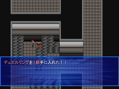 いつかの空の君 Game Screen Shot5