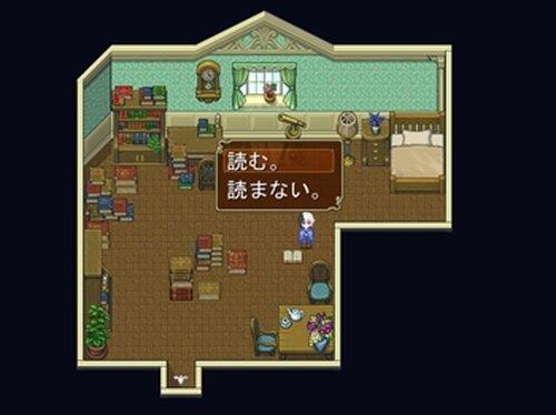 箱庭の眠り[体験版] Game Screen Shot2