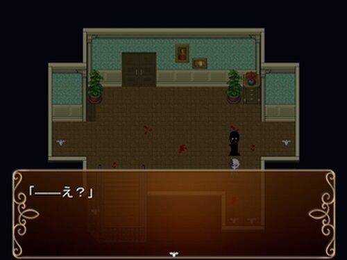 箱庭の眠り[体験版] Game Screen Shot3
