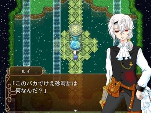 箱庭の眠り[体験版] Game Screen Shot4