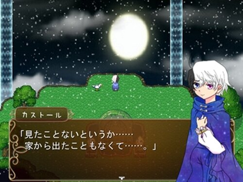 箱庭の眠り[体験版] Game Screen Shots