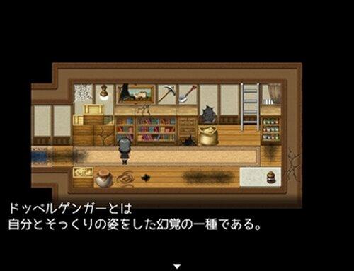 A子 -eiko- Game Screen Shot2