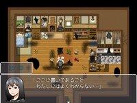 A子 -eiko-のゲーム画面