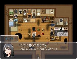 A子 -eiko- Game Screen Shot