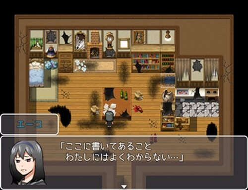 A子 -eiko- Game Screen Shots