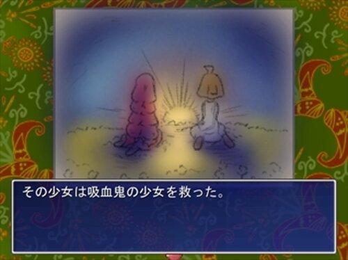 SpirIts 縁(ver002) Game Screen Shot2