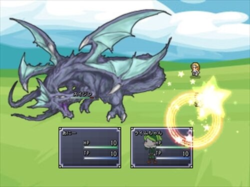 SpirIts 縁(ver002) Game Screen Shot4