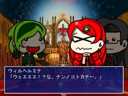 SpirIts 縁(ver002) Game Screen Shots