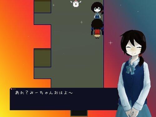 おるすばん Game Screen Shot1