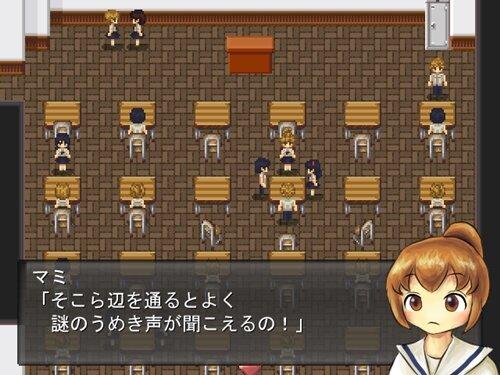 果ての館 ~はてのやかた~ Game Screen Shot1