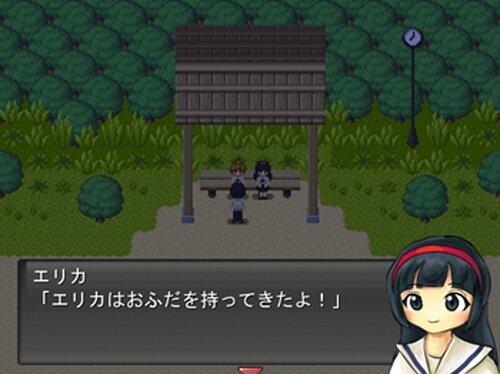 果ての館 ~はてのやかた~ Game Screen Shot2