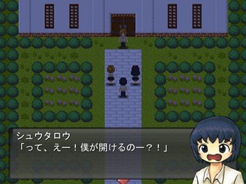果ての館 ~はてのやかた~ Game Screen Shot4