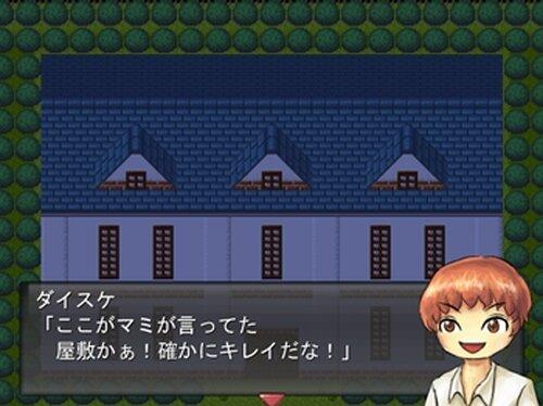 果ての館 ~はてのやかた~ Game Screen Shot5