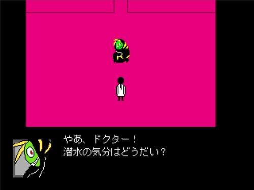 Good-Bye to Youtopia Game Screen Shot1