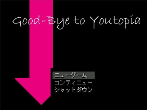 Good-Bye to Youtopia Game Screen Shot2