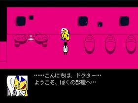 Good-Bye to Youtopia Game Screen Shot3