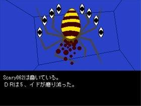 Good-Bye to Youtopia Game Screen Shot4