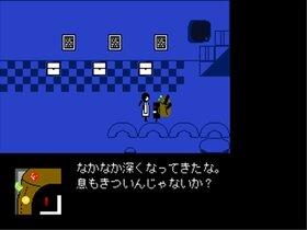 Good-Bye to Youtopia Game Screen Shot5
