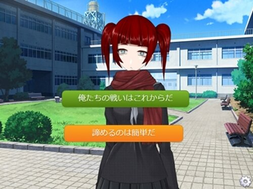サボリヒューマン Game Screen Shot5