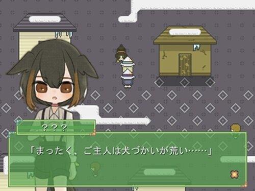 carpe diem (リメイク版) Game Screen Shot3