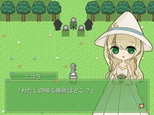 carpe diem (リメイク版) Game Screen Shots