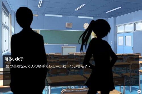 私の話 Game Screen Shot1