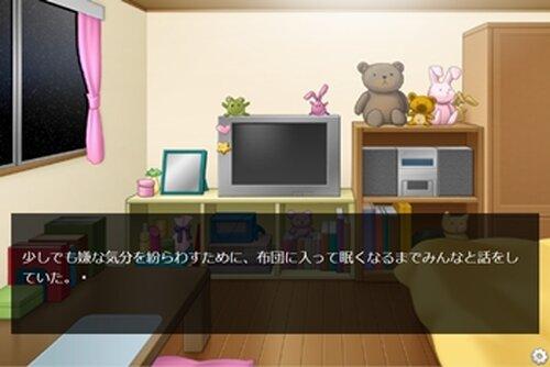 私の話 Game Screen Shot2