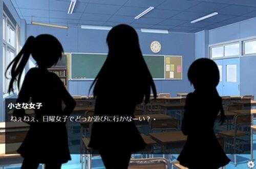 私の話 Game Screen Shots