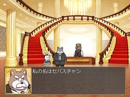 Sebastian and Little lady Butler of Truth Game Screen Shots