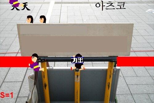 中韓姉妹(チョンハンしまい)(体験版) Game Screen Shot1