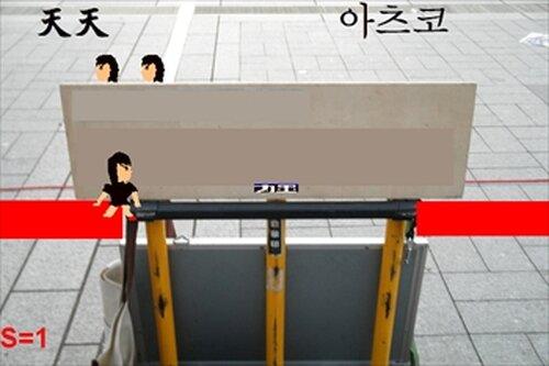 中韓姉妹(チョンハンしまい)(体験版) Game Screen Shot3