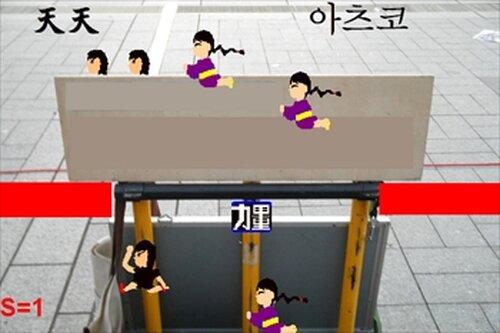 中韓姉妹(チョンハンしまい)(体験版) Game Screen Shots