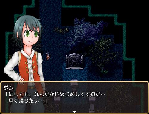 白雪王子は抗えない! Game Screen Shot5