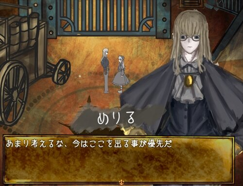 アントロポセン Game Screen Shot1