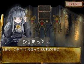 アントロポセン Game Screen Shot2