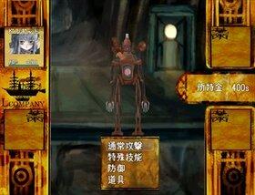 アントロポセン Game Screen Shot3