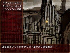 アントロポセン Game Screen Shot4