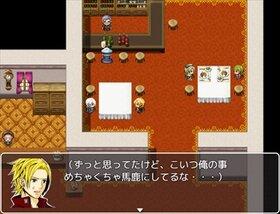REPEAT Game Screen Shot3