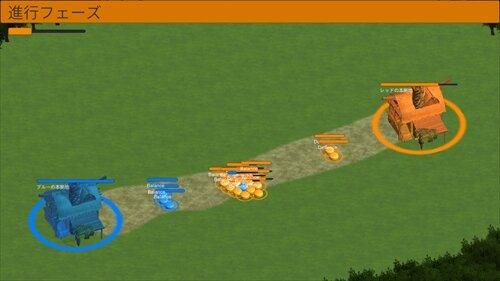 カプセルウォーズ Game Screen Shot