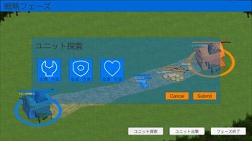 カプセルウォーズ Game Screen Shot2