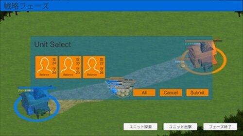 カプセルウォーズ Game Screen Shot3