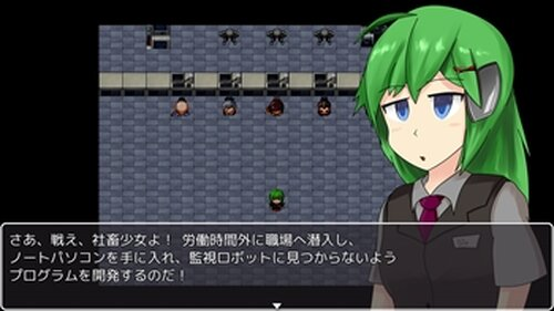 社畜少女 Game Screen Shot2