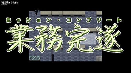 社畜少女 Game Screen Shot3
