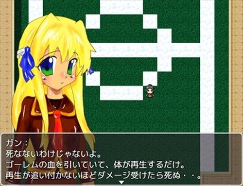 再生少年と貧血女教師 Game Screen Shot2
