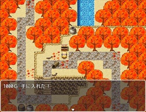 再生少年と貧血女教師 Game Screen Shot3