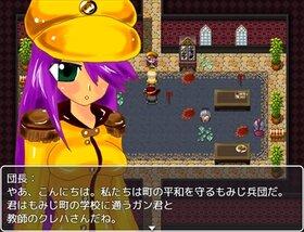 再生少年と貧血女教師 Game Screen Shot4