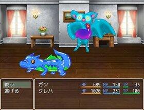 再生少年と貧血女教師 Game Screen Shot5