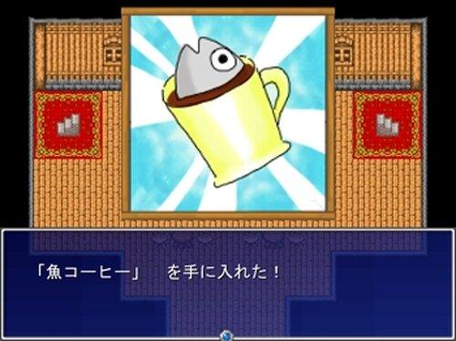 ファンタジックくそくらえ Game Screen Shot4