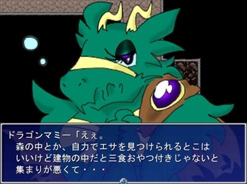 ファンタジックくそくらえ Game Screen Shot5